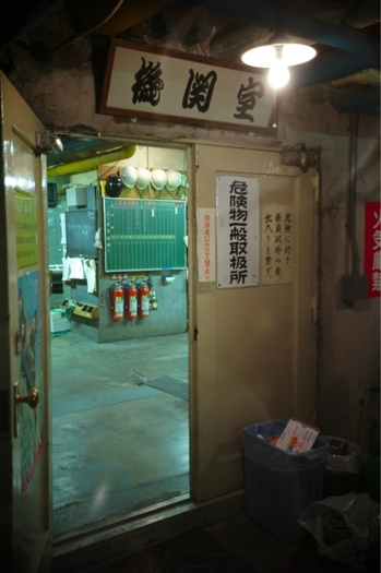歌舞伎座のボイラー室