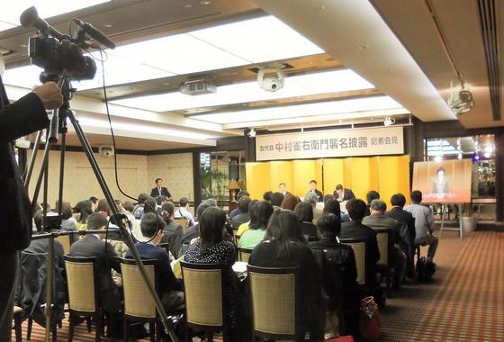 20150324記者会見blog01.JPG